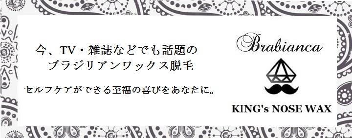 KING7
